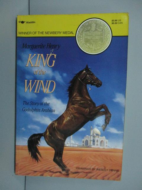 【書寶二手書T1/原文小說_NOC】King of the wind