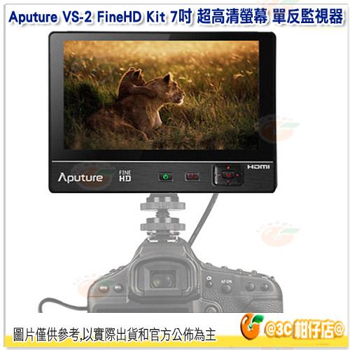 Aputure VS-2 FineHD Kit 7吋 超高清螢幕 單反監視器 攝像顯示 LCD V-screen 1920*1200