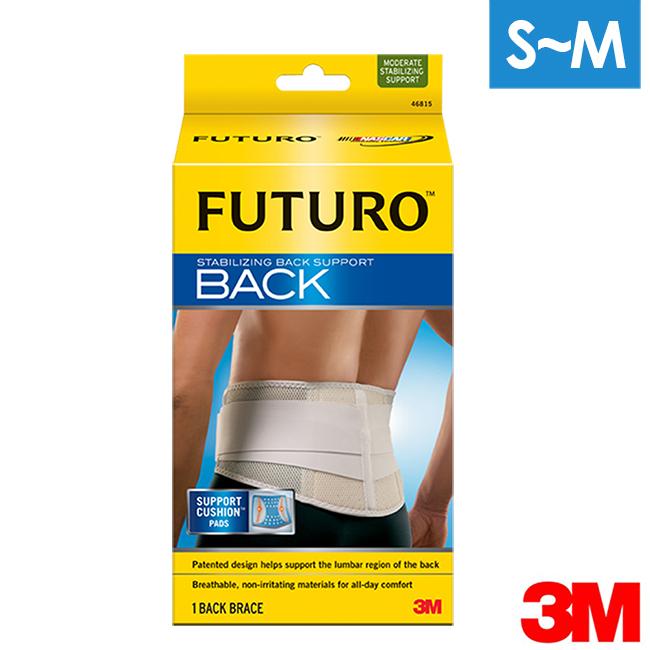 3M FUTURO 特級護腰 (S~M)