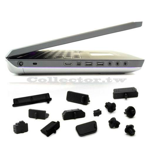 【O14081402】筆記型電腦防塵塞 筆電USB防塵塞 耳機孔防塵 標準接口防塵塞