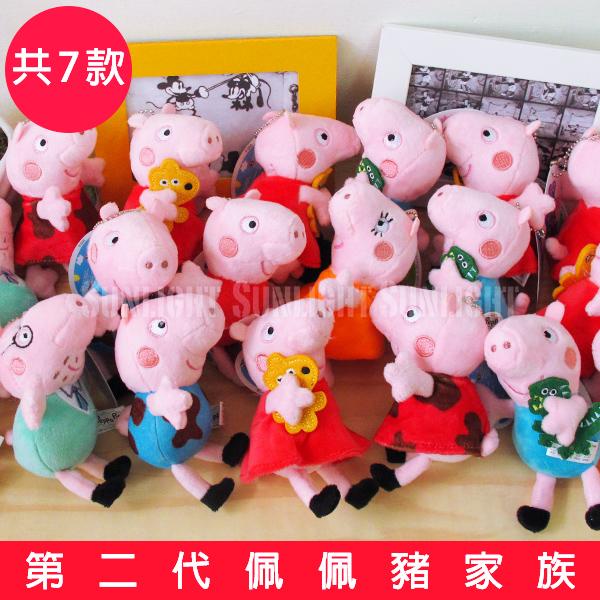 日光城。佩佩豬玩偶PeppaPig13公分,絨毛娃娃玩具英國粉紅豬佩佩豬喬治 聖誕禮物娃娃