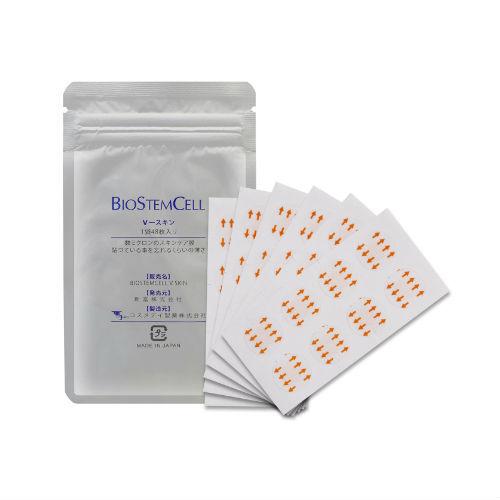 【小資屋】biostem日本BSC超薄淡斑貼膜 /BSC超薄美白淡斑精華貼膜8枚/張*6張/盒有效日期2018.5.8