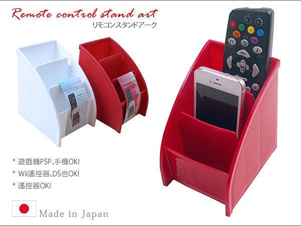 BO雜貨【SV3090】日本製 3層置物盒 手機架 手機盒 遙控器架 桌面收納 客廳收納 小物收納