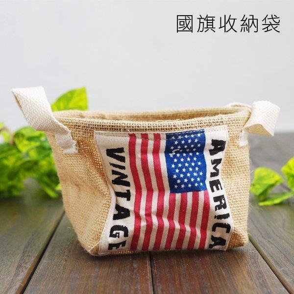 BO雜貨【SV4268】韓風zakka 棉麻國旗收納袋 雜物收納桶 置物袋 收納籃 桌面收納 居家收納
