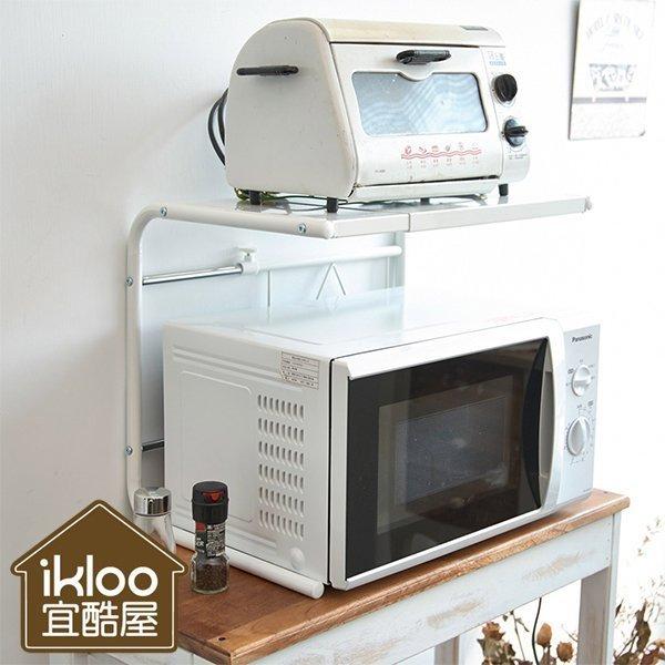 BO雜貨【YV4685】ikloo宜酷屋 MIT 時尚微波爐伸縮置物架 雙層架 烤箱 微波爐架 廚房用品