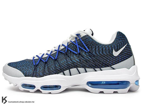 [26.5cm] 2015 NSW 最新 HYBRID 進化搭載 NIKE AIR MAX 95 ULTRA JCRD 男鞋 白藍黑 WOVEN 提花編織鞋面 FLYWIRE 鞋面科技 輕量化 NATURAL MOTION 氣墊中底 慢跑鞋 (749771-401) !