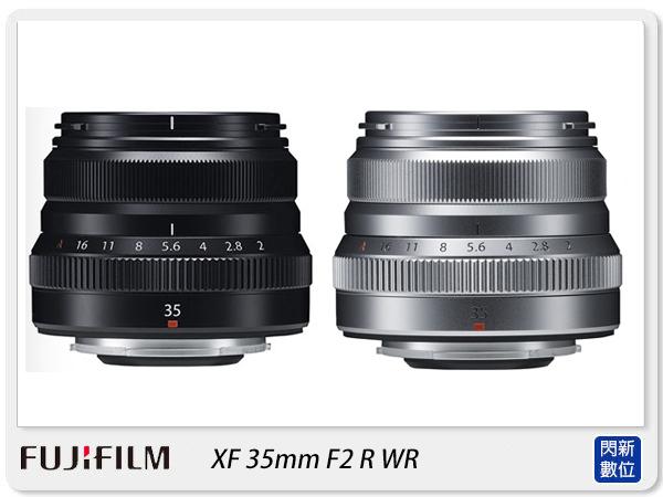 現貨~  FUJIFILM 富士 XF 35mm F2 WR 定焦鏡(35 2,恆昶公司貨)【分期0利率,免運費】