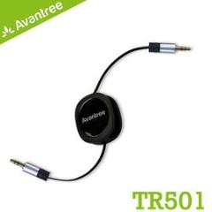 【風雅小舖】【Avantree 3.5mm立體聲伸縮音源線(TR501)】 可當汽車音響AUX in音源線
