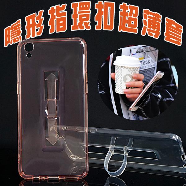 【防摔支架超薄套】歐珀 OPPO R9 Plus R9+ 6吋 輕薄保護殼/防護殼手機背蓋/手機軟殼/外殼/抗摔透明殼/斜立全包覆保護套