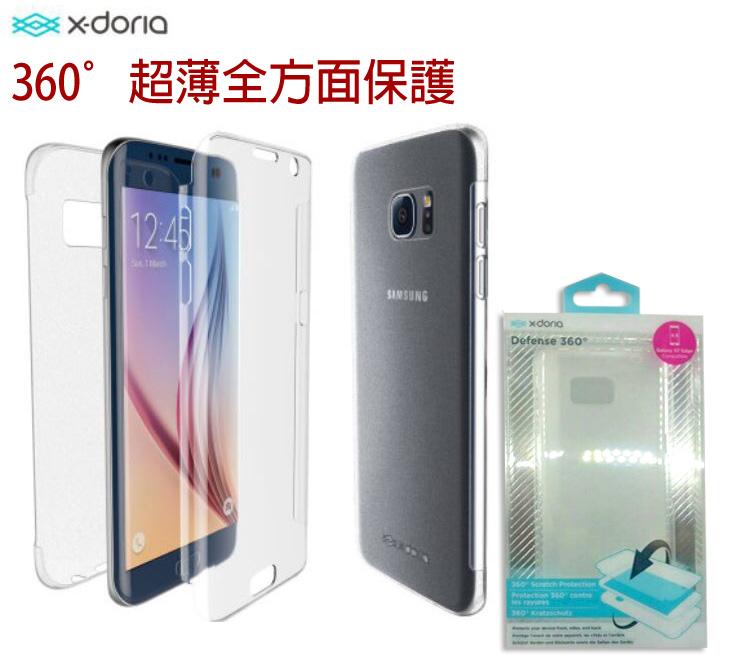 X-doria 全方位超薄殼 5.5吋 Samsung S7 Edge G935F Defense 360度雙面透明殼 手機殼 保護殼 硬殼 背蓋/TIS購物館