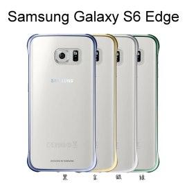 Samsung G9250 Galaxy S6 Edge 原廠透明保護殼 原廠背蓋