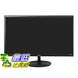 [COSCO代購 如果沒搶到鄭重道歉] Asus 23.6吋 TN 寬螢幕 VP247H _W108399