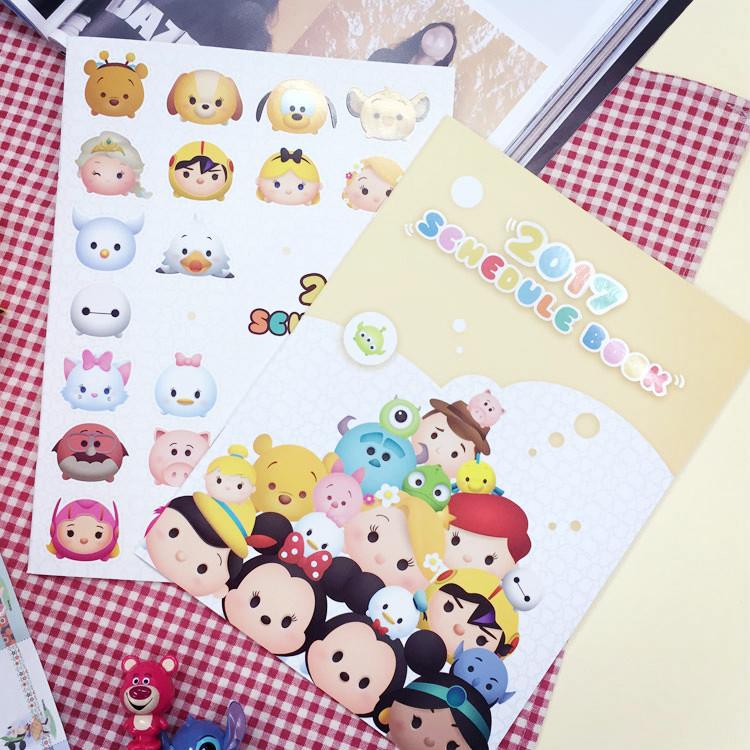 PGS7 (現貨+預購) 日本迪士尼系列商品 - 迪士尼 TSUM TSUM 2017 日誌 筆記本 記事本 行事曆 手帳本
