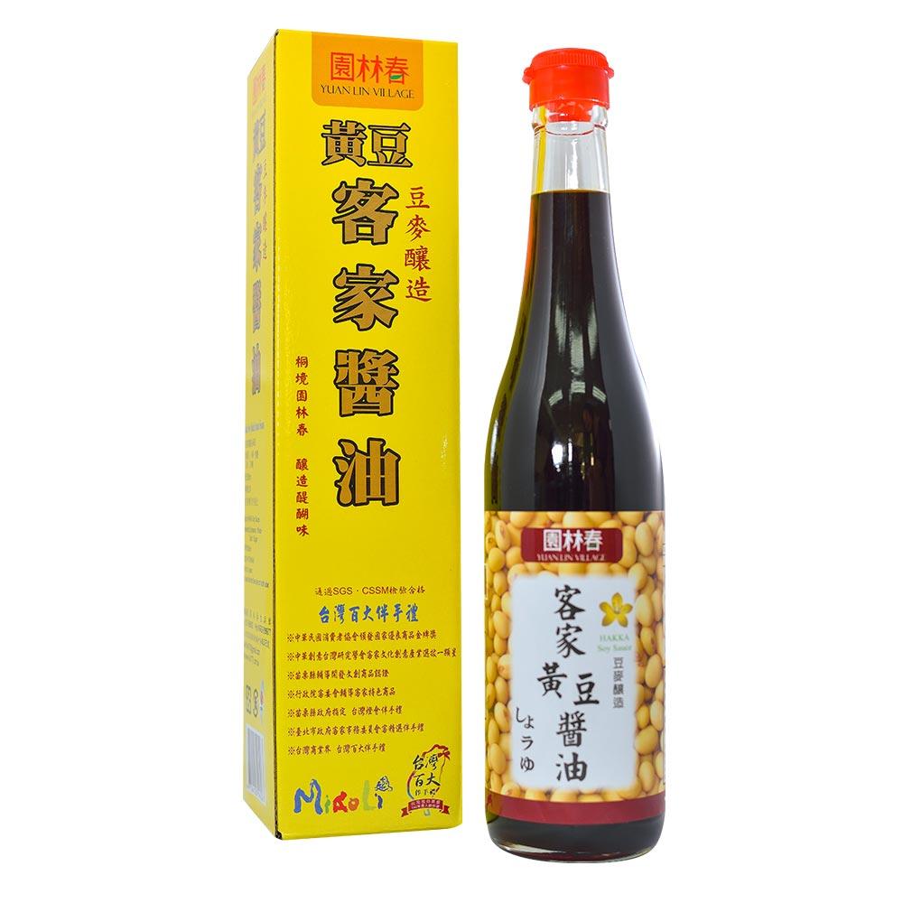 《好客-園林春醬油》客家黃豆醬油(550ml/瓶)_A006007