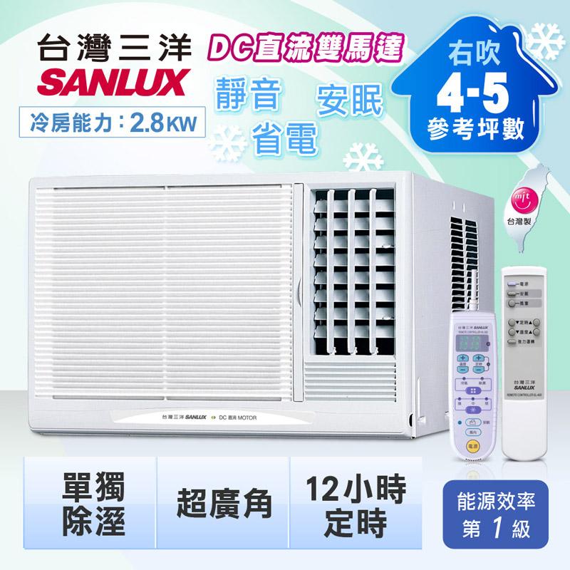 【台灣三洋SANLUX】4-5坪右吹式220V電壓定頻窗型冷氣/SA-R28B