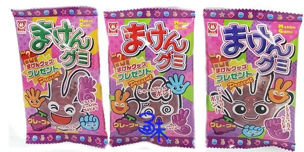 (日本) 杉本屋 魔劍軟糖-葡萄味 (剪刀 石頭 布 橡皮糖 )1組3包 (15公克*3包) 特價 74 元【4901818155059 】