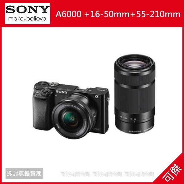 補貨中  可傑  SONY A6000 +16-50mm+55-210mm 黑色 APS-C 雙kit組 A6000Y 平輸 保固一年