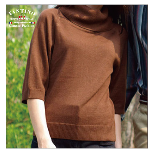 【FANTINO】女款 可水洗高領保暖五分袖蠶絲羊毛衣(咖啡)187206