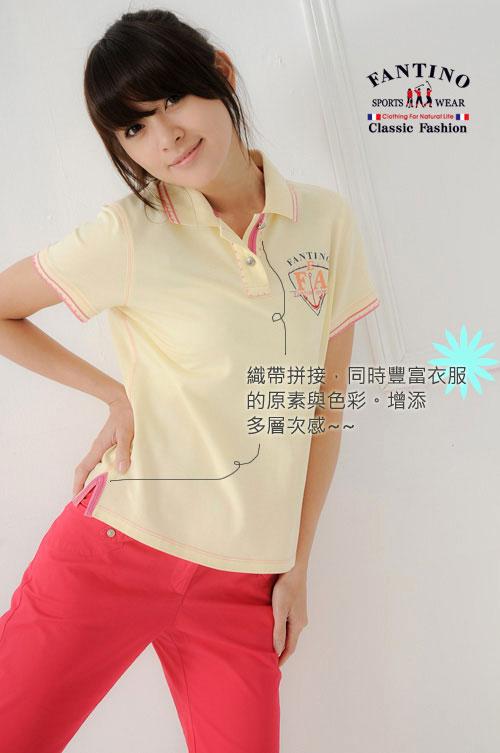 【FANTINO】70支雙絲光棉萊卡polo衫 (鵝黃)851304