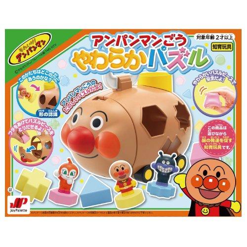 **雙子俏媽咪親子館**  [日本]  麵包超人 Anpanman益智玩具幼兒 形狀拼圖配對認知積木  (現貨)