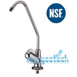 各式淨水器.RO機.生飲設備淨水器.3M淨水器專用NSF認證精密陶瓷鵝頸龍頭