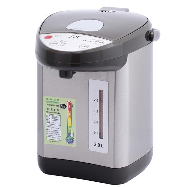 尚朋堂 3公升 電熱水瓶 SP-833ST