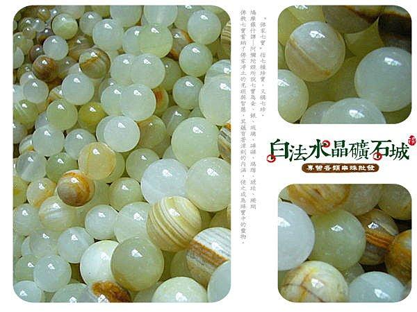 白法水晶礦石城 天然-方解石 14mm 礦質- 串珠/條珠 首飾材料(一件不留出清五折區)