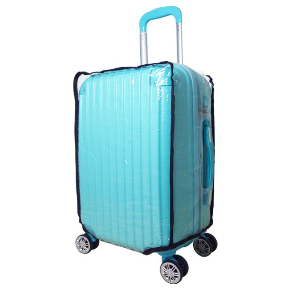 【加賀皮件】 PVC 透明防水行李箱套 旅行箱套 保護套S號 18-20吋 PVS-S