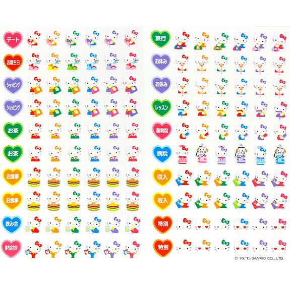 【真愛日本】15092400029  造型計畫貼紙-KT多彩愛心 三麗鷗 Hello Kitty 凱蒂貓 計畫貼紙 手帳貼