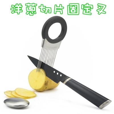 洋蔥切片固定叉-實用方便創意不鏽鋼鬆肉針廚房用具73pp117【獨家進口】【米蘭精品】