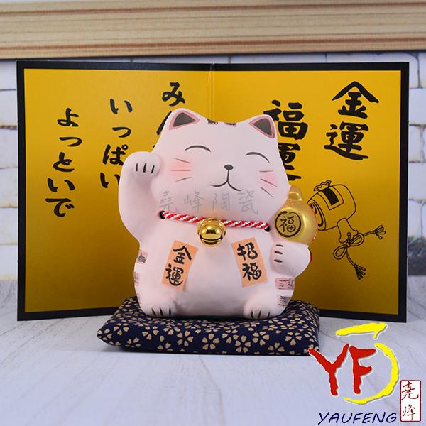 ★堯峰陶瓷★ 美濃燒 日本進口陶瓷公仔 開運招福存錢筒 手繪招財貓 擺飾品 療癒小物