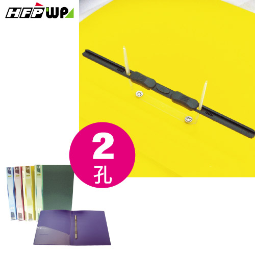 【清倉超低價販售】1個只要19元  布紋塑膠夾 PC307  HFPWP