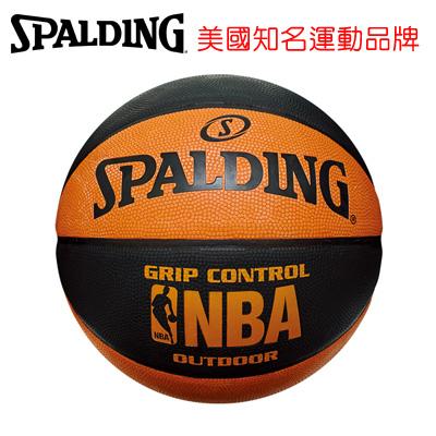永昌文具【SPALDING】 斯伯丁 Grip Control系列 SPA83081 NBA Grip Control 專業橘- Rubber 籃球 7號 /個
