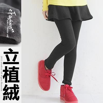 ★秋冬現貨★eFashion【AQ676471LT】特價!!EasyLife.圓裙/窄裙立植絨短裙Mix內搭褲-2款