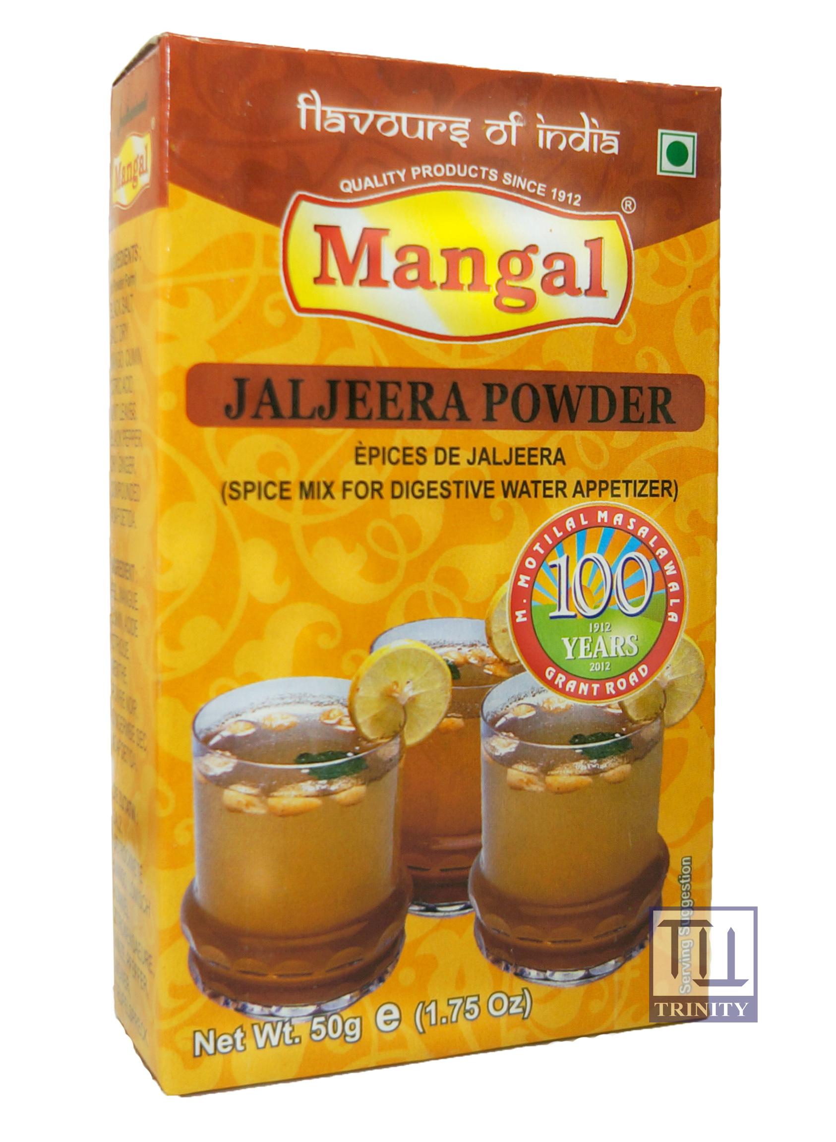 Jaljeera Masala (開胃/消化用香料粉)