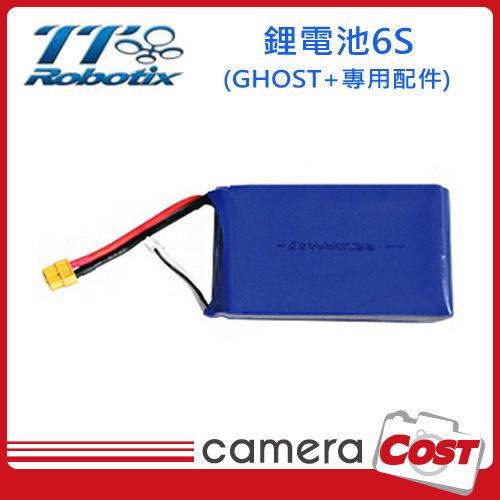 TTRobotix雷虎  6S 6000mah 電池 GHOST+專用配件 公司貨