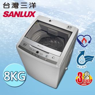 SANYO三洋 媽媽樂8公斤單槽洗衣機 ASW-95HTB