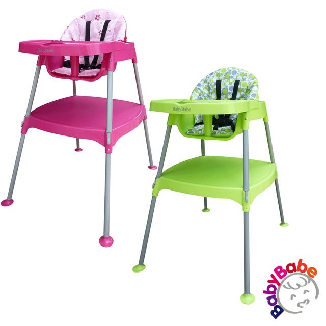 【BabyBabe】多功能兒童餐桌椅-(兩色可選)(B130)