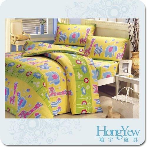 【鴻宇HongYew】繽紛樂園雙人三件式床包組