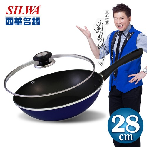 【SILWA西華名鍋】炫麗不沾小炒鍋28cm(寶石藍)(ASW0001-BL)