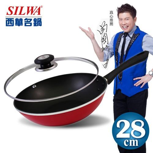 【SILWA西華名鍋】炫麗不沾小炒鍋28cm(火熱紅)(ASW0001-RD)