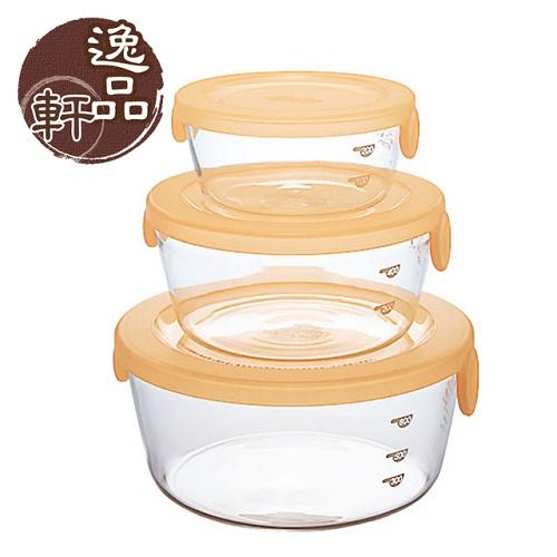 《逸品軒》 日本HARIO耐高溫玻璃保鮮盒3入組【微波爐用】-橘