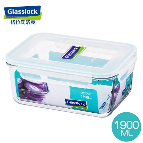 【Glasslock】特大強化玻璃保鮮盒1900ml(RP517/MCRB-190)