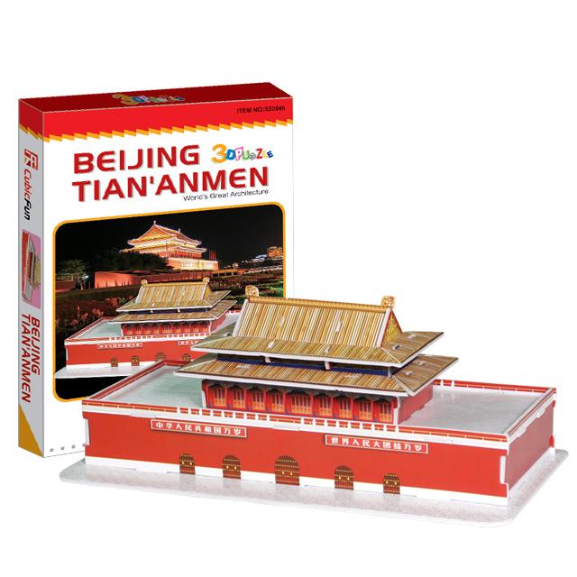 【3D Puzzle】迷你建築系列-迷你北京天安門