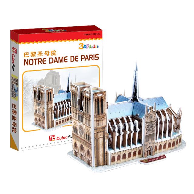 【3D Puzzle】迷你建築系列-迷你巴黎聖母院