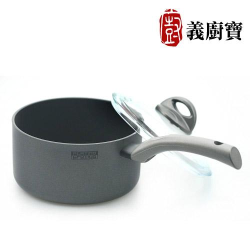 《義廚寶》白金系列-小湯鍋20cm   1B41020
