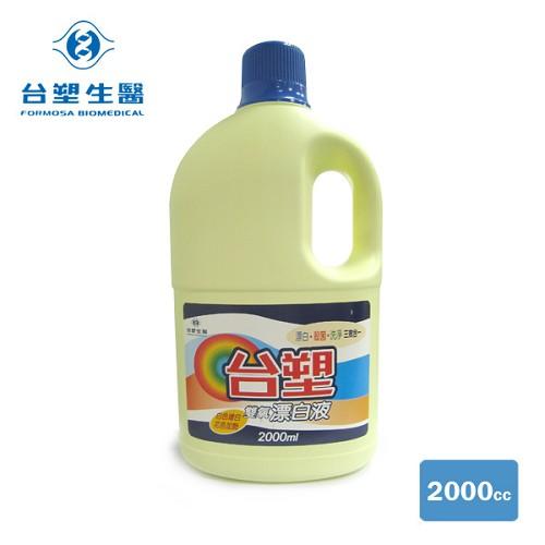 《台塑生醫》台塑雙氧漂白液 CUCADG620000