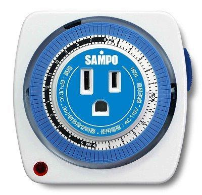 A0768《SAMPO》聲寶單座3孔預約定時器 (EP-UD1C)