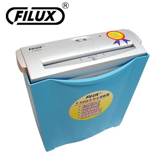 《FILUX》直條式伸縮碎紙機 F-555S