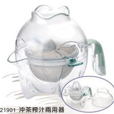 《可利亞》精美沖茶器系列 LY-21901